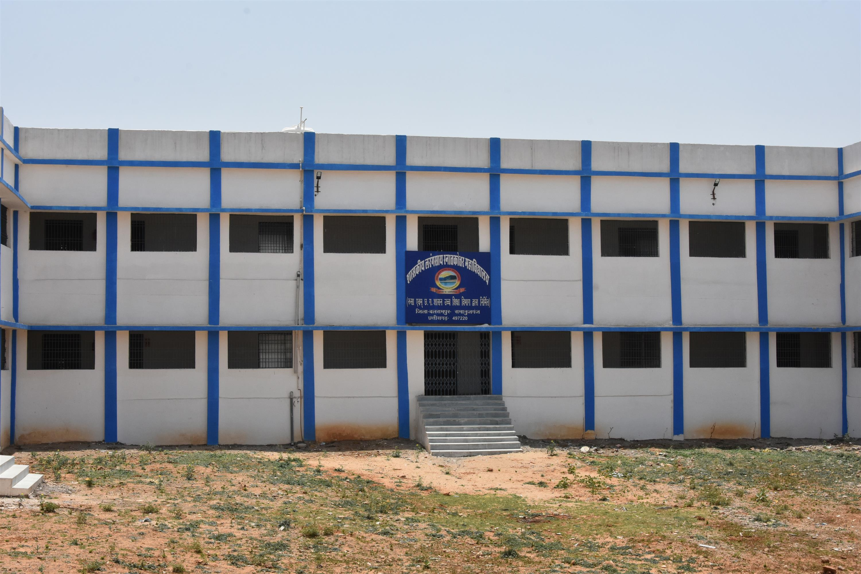 Rusa nirmit new building